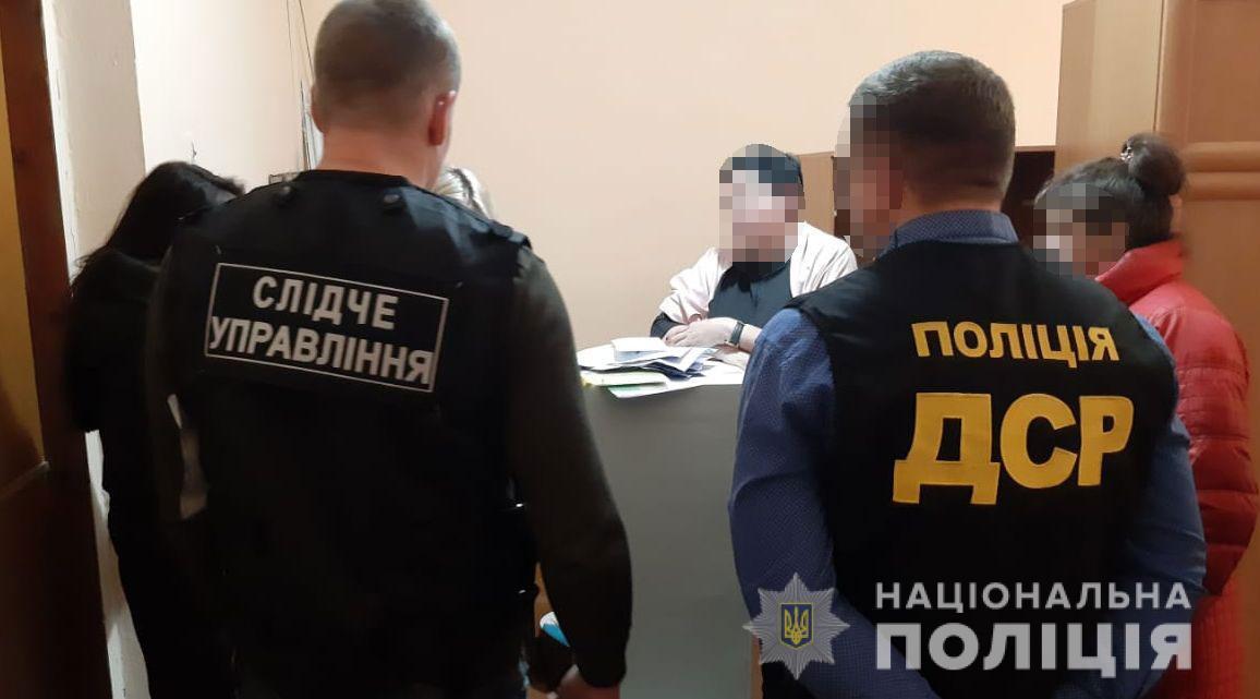 """Результат пошуку зображень за запитом """"У Хмельницькій області викрили у хабарництві голову ОТГ"""""""