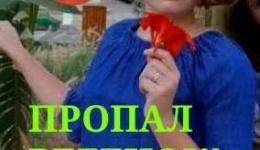 УВАГА РОЗШУК!!! Дарницьким УП розшукується неповнолітня Камінська Діана Дмитріївна, 11.07.2006 р.н. 10.04.2018