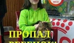 УВАГА РОЗШУК! Дарницьким УП розшукується неповнолітня Дмитрієва Варвара Андріївна, 18.01.2006 р.н. 10.04.2018