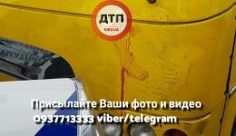 Фоторепортаж с места смертельного ДТП в Киеве на Оболоне, на улице Героев Днепра. 04.11.2017