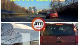 Почему украинцы гибнут на дорогах? Спешат. Даже без причин.