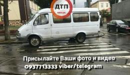 Герой парковки в Киеве на Подоле. 06.02.2018