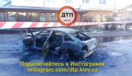 ДТП в Киеве на М.Вовчка: сгорел автомобиль. 06.02.2018