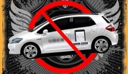 Uber снова в опале. На этот раз сервис запретили в Словакии. 08.04.2018