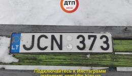 Найдены номера на Трещине ул. Радунская. 11.02.2018