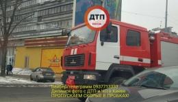 Новая техника киевских спасателей. 16.02.2018