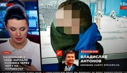 Прямой эфир News One о резонансном убийстве в Киеве на Дарнице. 11.02.2018