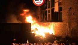 Жаркая ночь в Киеве: горела котельная. 09.04.2018