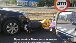 Мото ДТП в Киеве на Тростянецкой: столкновение Киа и мотоциклиста. ФОТО