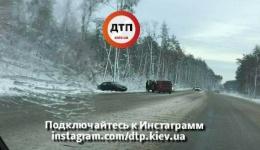 ДТП под Киевом. Трасса в направлении Ирпеня. 11.12.2017