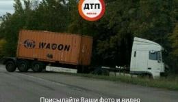 ДТП на трассе Киев-Белая Церковь. 14.10.2017