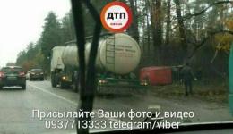 ДТП с пострадавшими под Киевом на Гостомельском шоссе. 03.11.2017
