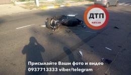 Мото ДТП под Киевом в Гостомеле: грузовик сбил мотоциклиста. ФОТО