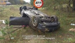 ДТП с пострадавшими под Киевом: опрокинулся БМВ. 15.10.2017г.