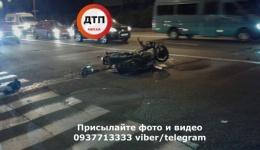 ДТП в Киеве.Поиск водителя Mercedes, сбившего мотоциклиста на пр.Лобановского.