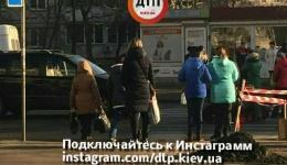 ДТП с пострадавшими в Киеве на пр-т Героев Сталинграда, 61. 08.12.2017