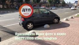 ДТП в Киеве на Крещатике: Ауди отправил Мерседес на полусферы. ФОТО