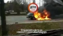 ДТП с пострадавшими в Киеве на ул. Заболотного, 134. 06.11.2017