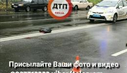 ДТП с погибшей в Киеве, сейчас. Улица П. Калнишевского. 14.10.2017
