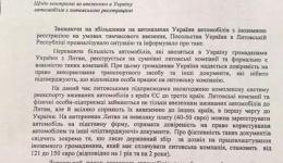 """Плохие новости для """"евробляхеров"""". 19.05.2018"""