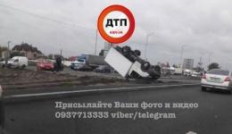 ДТП с опрокидыванием в Киеве, на Большой Окружной дороге. 13.10.2017