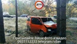 ДТП с пострадавшими под Киевом на Вишгородской трассе. 04.11.2017